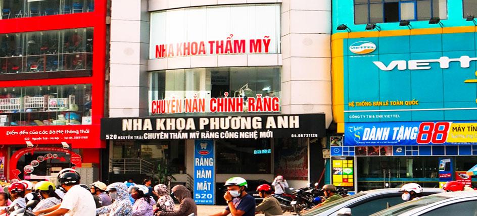 Cơ sở 2 Hà Nội