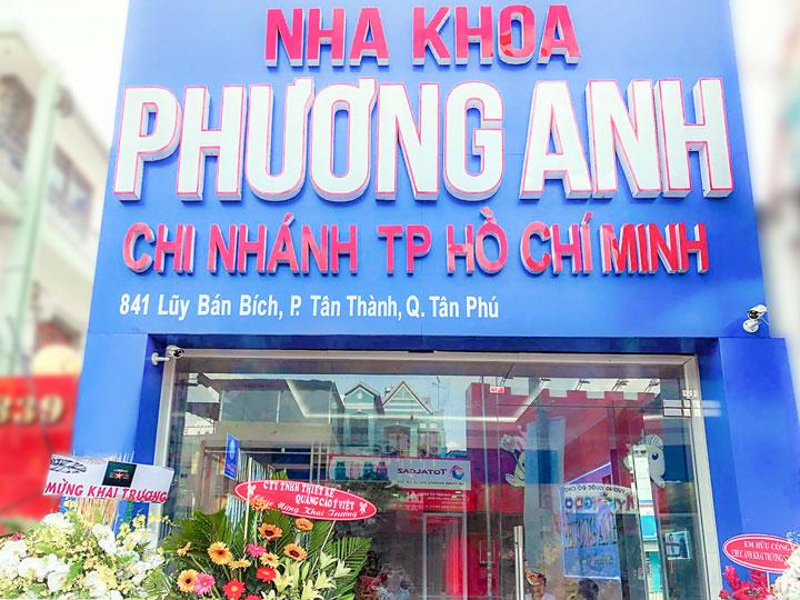 Nha Khoa Phương Anh - Tp. Hồ Chí Minh