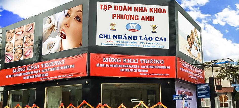 Chi nhánh Lào Cai